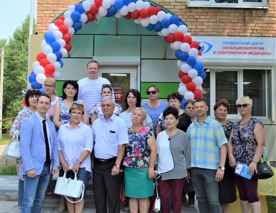 Торжественное открытие в г. Арсеньев филиала Приморского центра лазерной коррекции зрения и офтальмохирургии