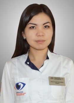 Абакумова Анастасия Сергеевна