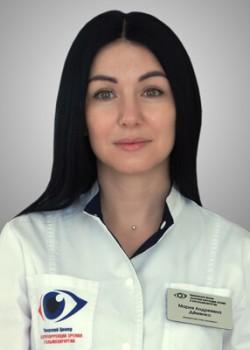 Дёменко Мария Андреевна